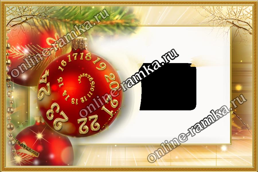 Новогодние открытки онлайн
